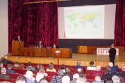 Організація конференцій