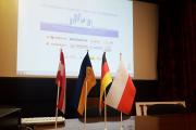 Організація міжнародних конференцій