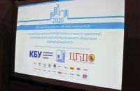 Організації ділових заходів по всій Україні
