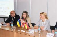 Организация деловых мероприятий (Киев)