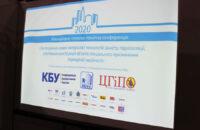 Организация и проведение деловых, бизнес мероприятий, выставок, конференций