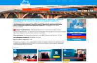Сайт международной конференции