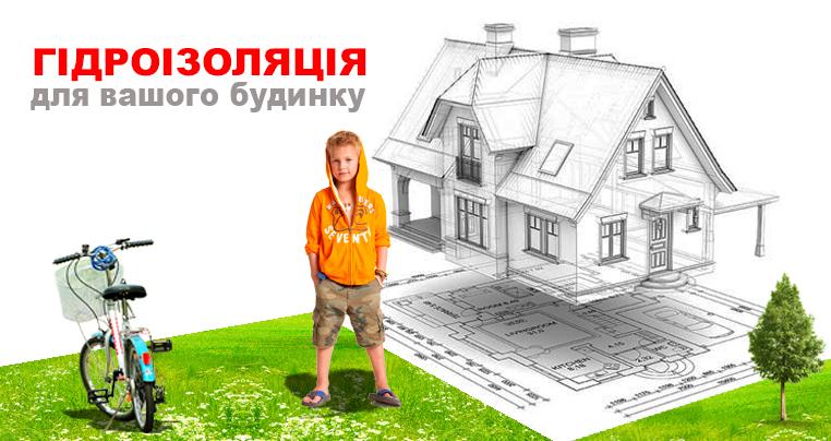 Дизайнерская графика изображения для контекстной рекламы
