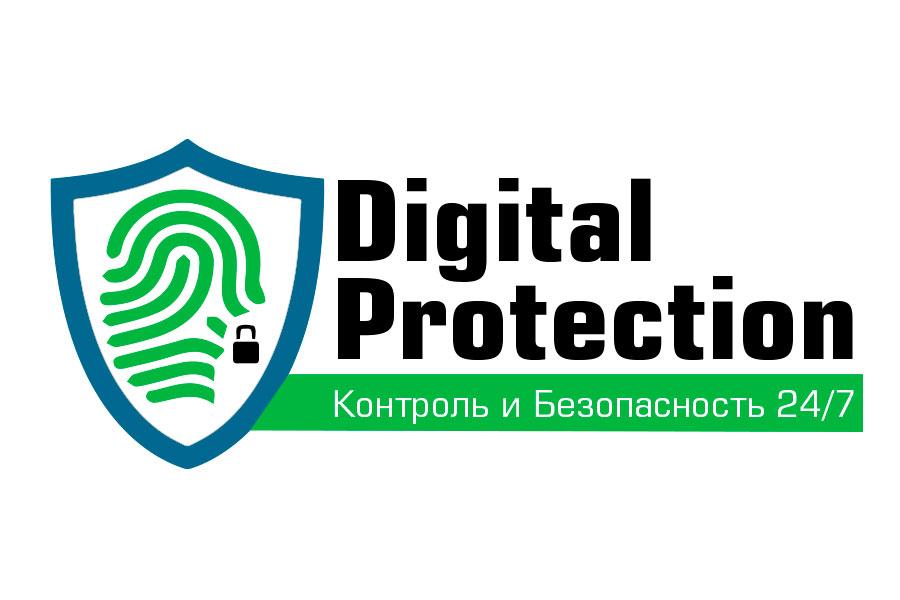 Новий логотип Digital Protection Контроль и Безопасность 24/7